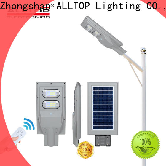 high-quality integrated solar street lights functional manufacturer