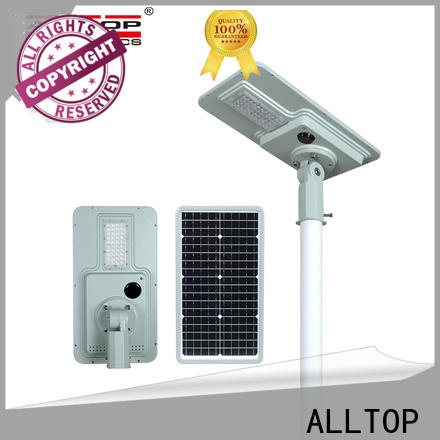 ALLTOP solar street light suppliers best quality manufacturer