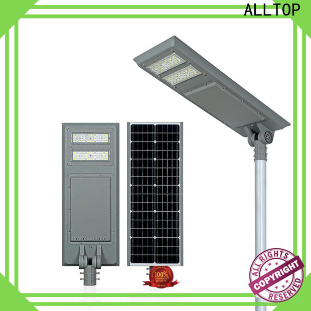 ALLTOP outdoor commercial solar powered street lights high-end manufacturer
