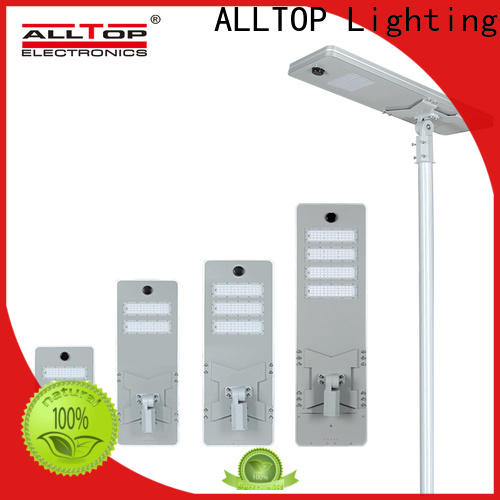 ALLTOP adjustable angle all in one solar street courtyard light directly sale for road