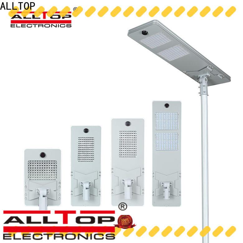 integrated solar street light ip65 series for garden