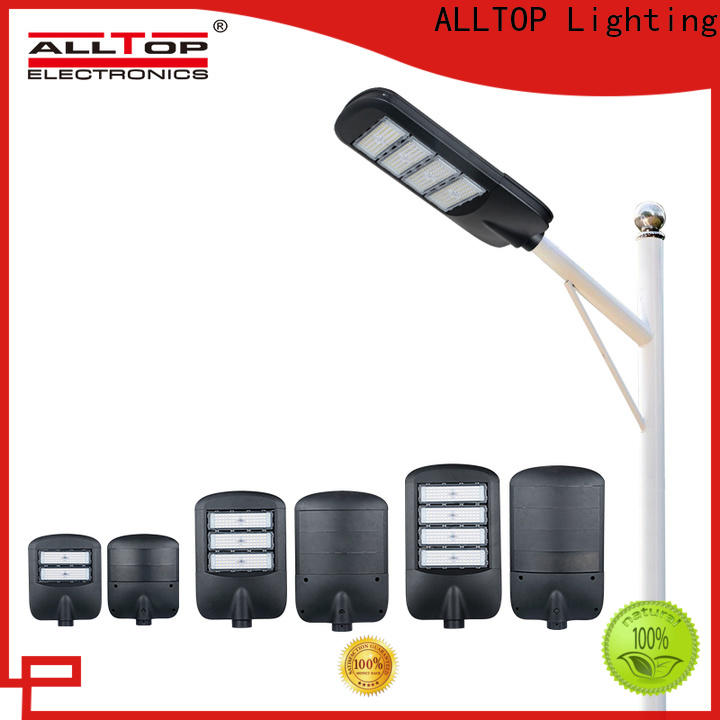 ALLTOP led street light heads supply