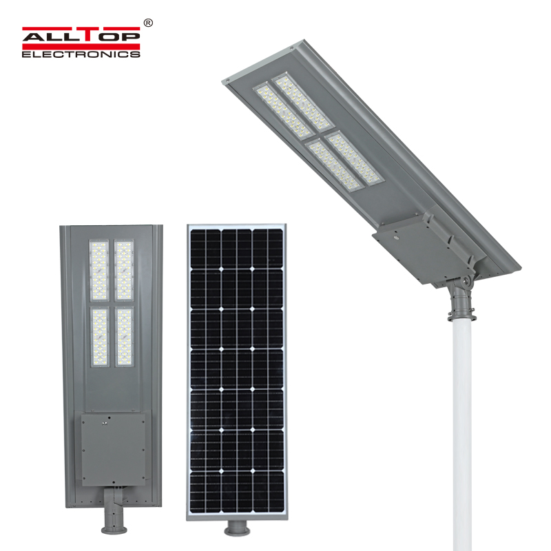 product-ALLTOP -all in one solar LED street light-img