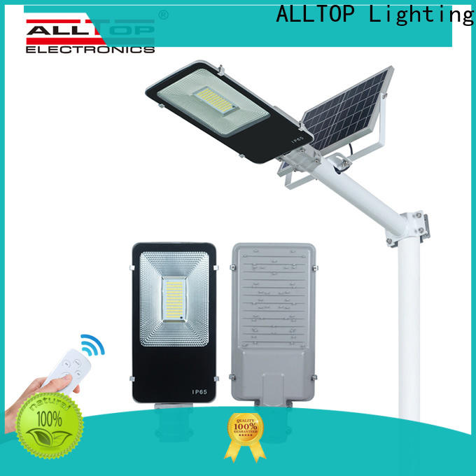 top selling 20w solar street light series for lamp