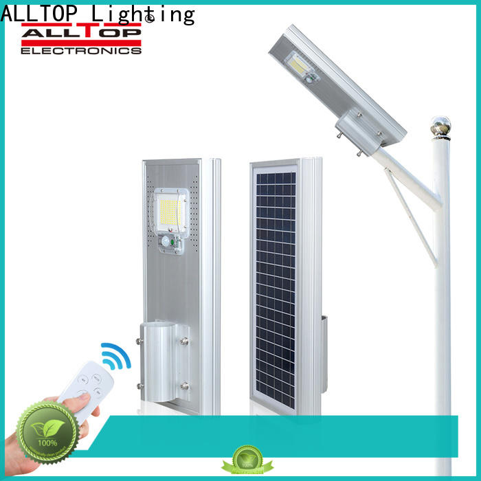 customized all in one solar led street light high-end manufacturer