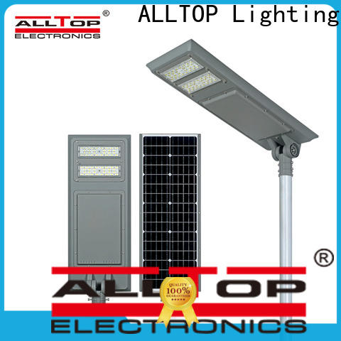 ALLTOP high powered solar lights best quality supplier