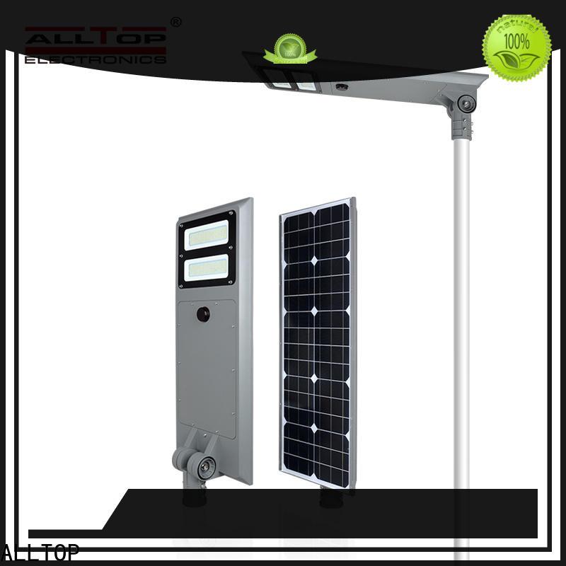 waterproof all in one solar street courtyard light high-end wholesale