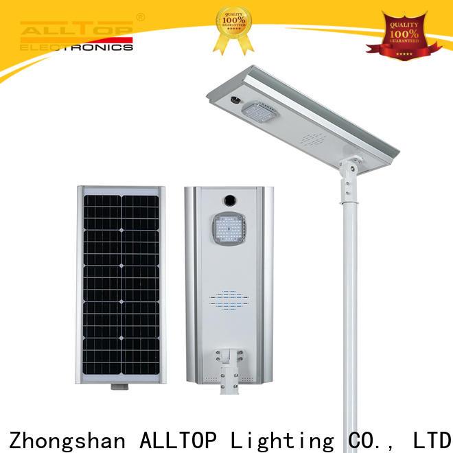 ALLTOP street light company best quality supplier