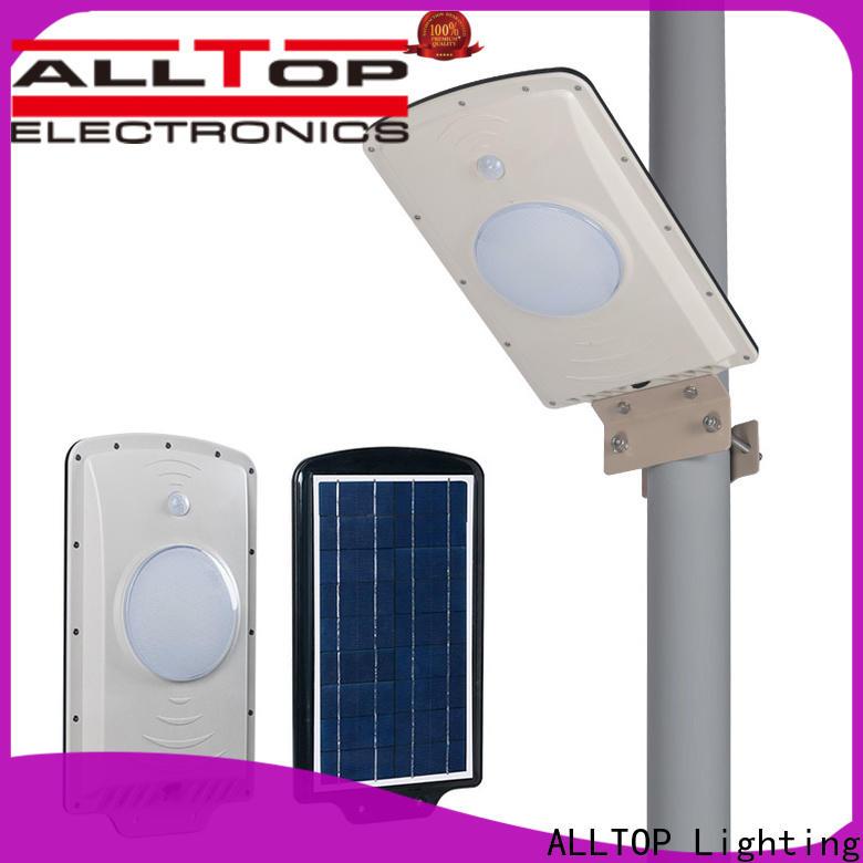 ALLTOP street light fixtures best quality manufacturer