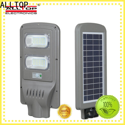 ALLTOP solar street light factory high-end supplier