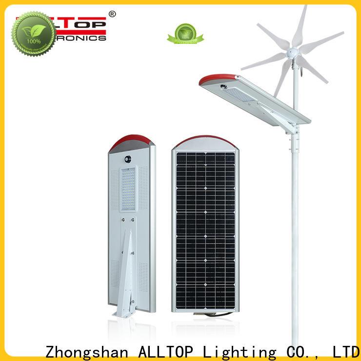 ALLTOP 12w solar street light wholesale for outdoor yard