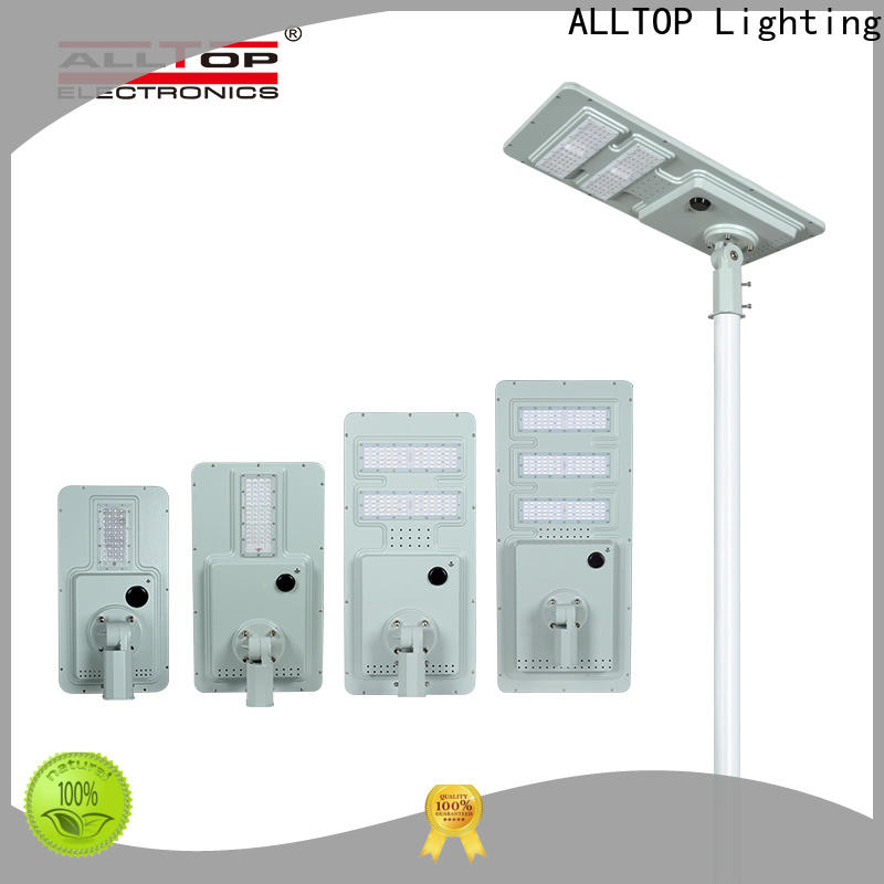 energy-saving customized all in one solar led street light directly sale for road