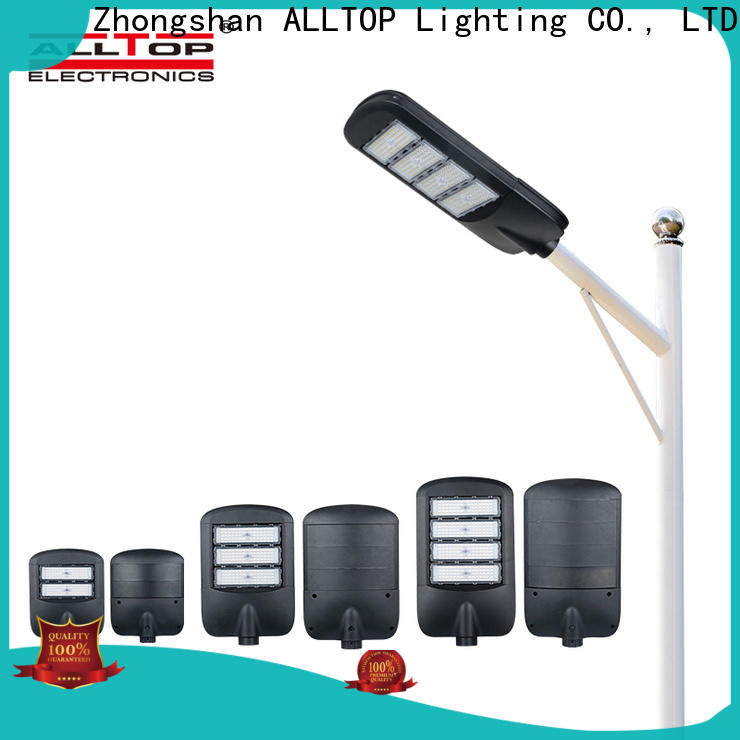 ALLTOP high-quality led street light wholesale factory for high road