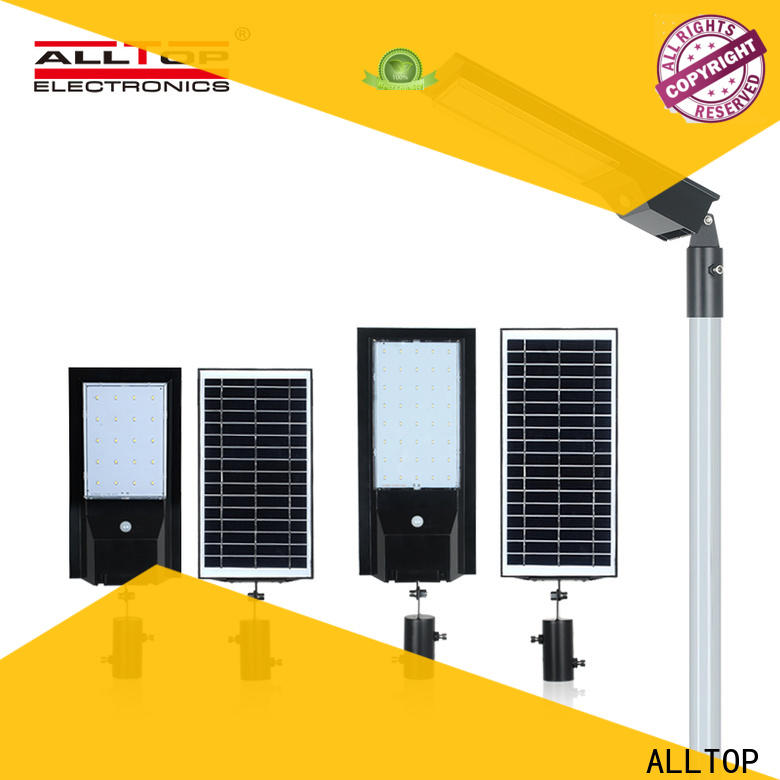 factory price 12w solar street light supplier for landscape