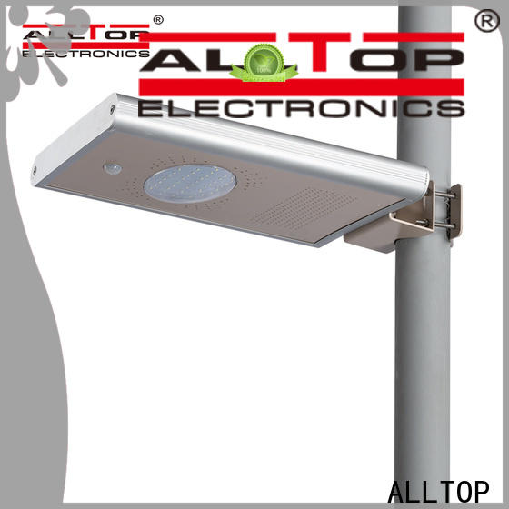 ALLTOP outdoor all in one solar street light price list best quality supplier
