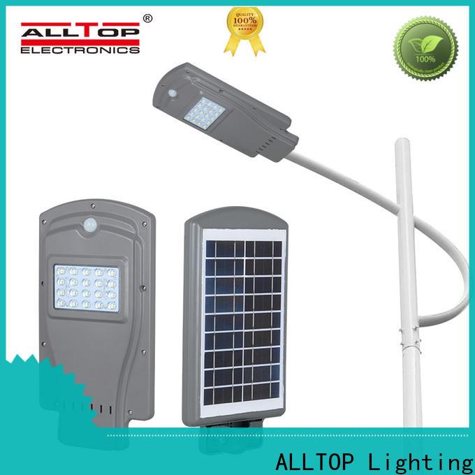 high-quality outdoor street light functional manufacturer