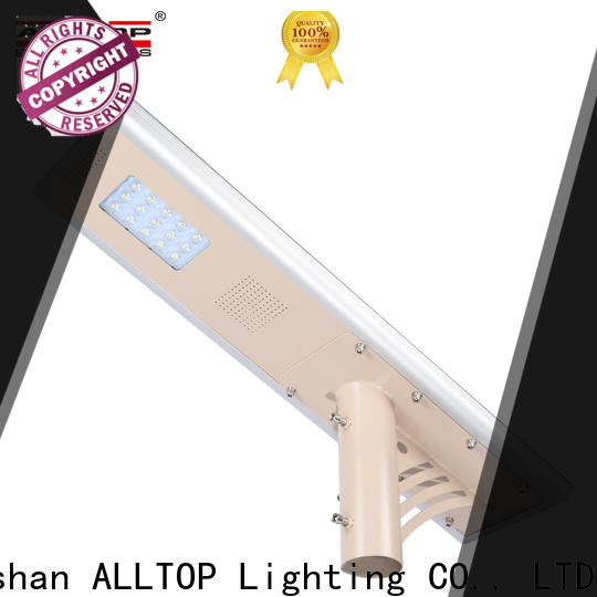 ALLTOP high-quality all in one solar street light price list functional supplier