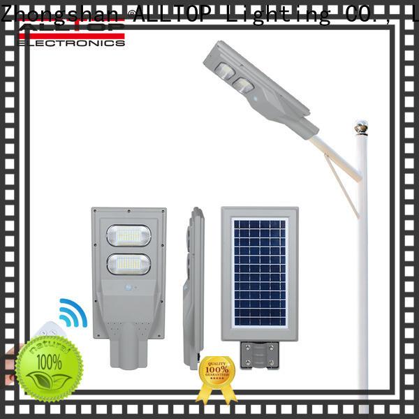 outdoor pole solar street light high-end manufacturer