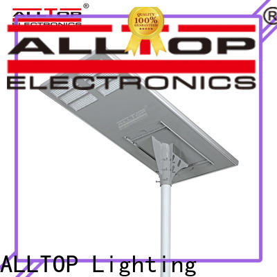 all in one solar street courtyard light best quality wholesale