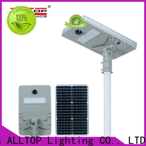 ALLTOP solar led street lights best quality supplier