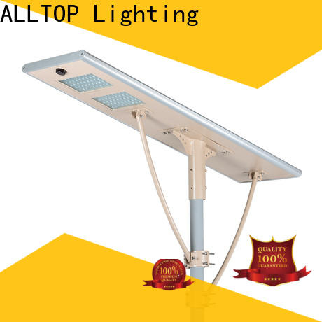 waterproof customized all in one solar led street light best quality wholesale