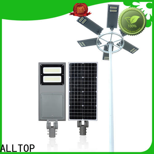 ALLTOP all in one solar street light factory best quality wholesale