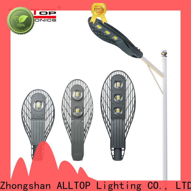 super bright led street light supply for high road