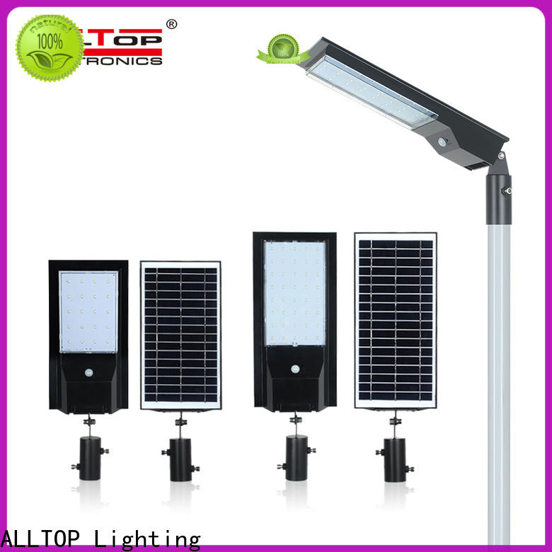 factory price 12w solar street light wholesale for outdoor yard