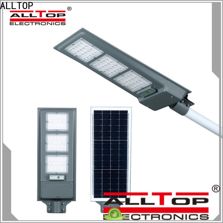 ALLTOP all in one light solution functional manufacturer