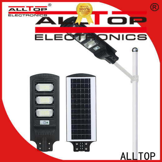 ALLTOP solar lights in bulk high-end supplier