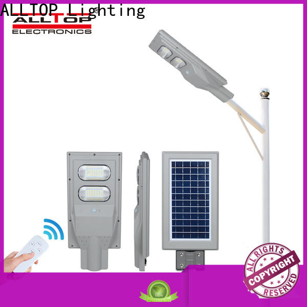 ALLTOP high-quality street lighting suppliers best quality manufacturer