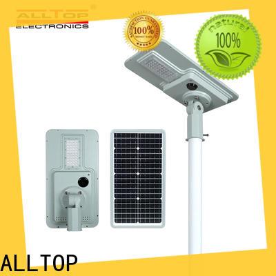 waterproof solar power street light price best quality manufacturer