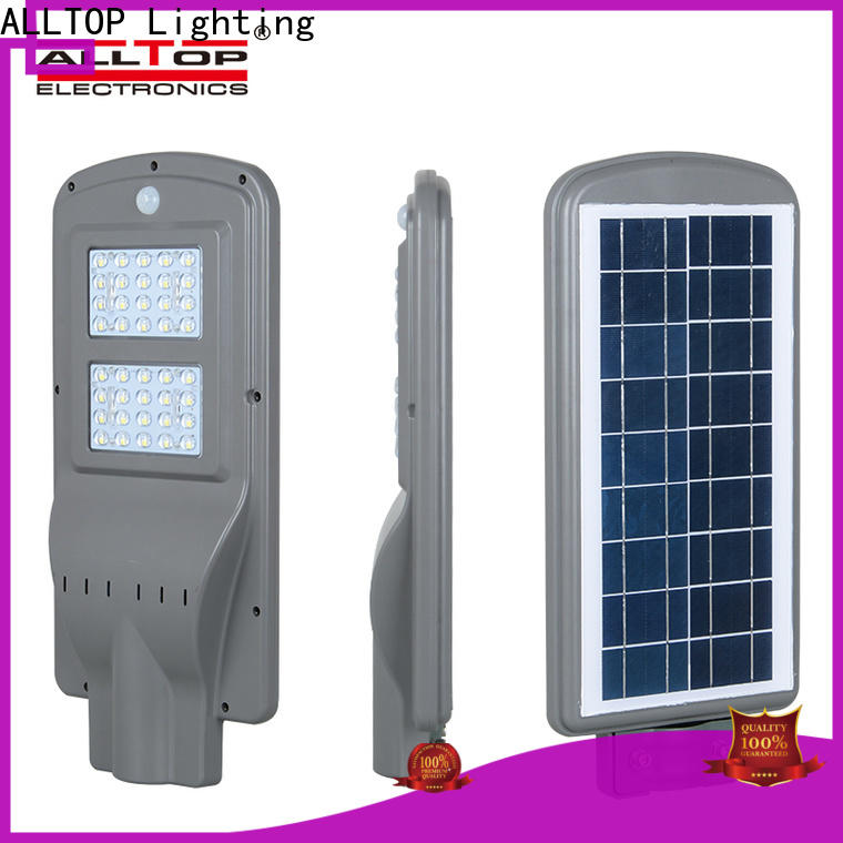 ALLTOP high-quality top led street light manufacturers high-end manufacturer