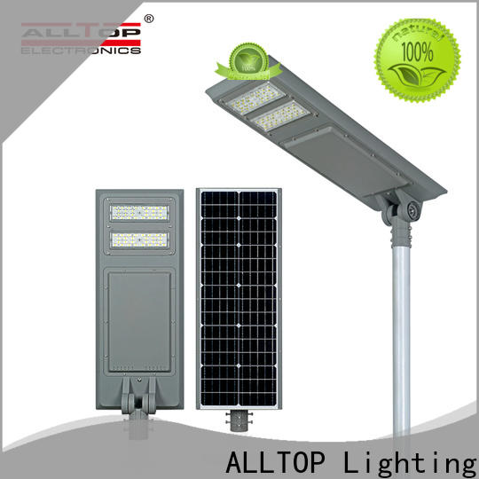automatic solar street light factory best quality supplier