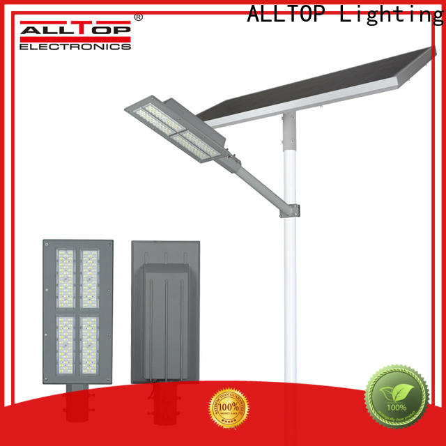 12w solar street light factory for landscape