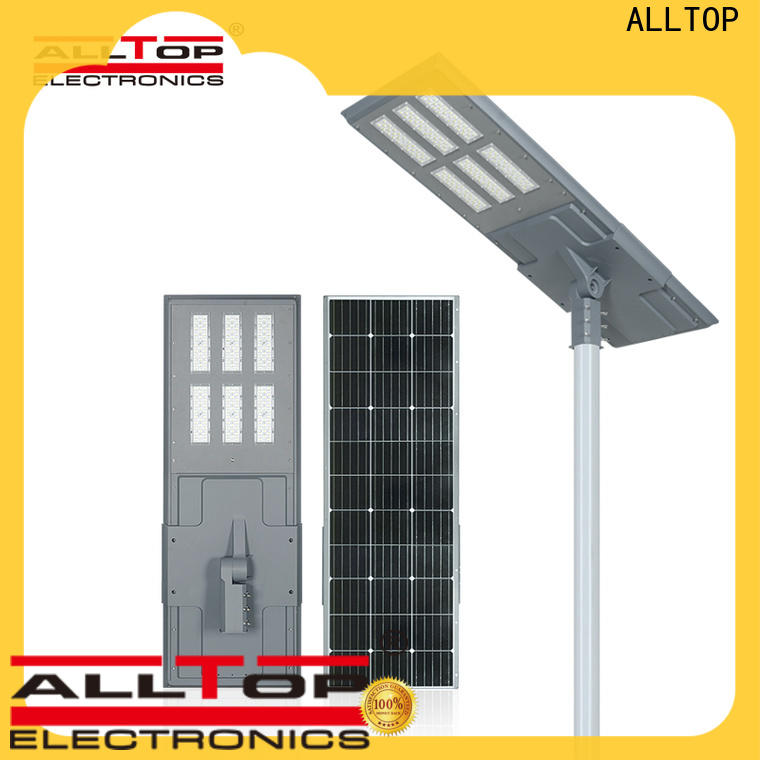 integrated all in one solar street light price list factory direct supply for highway