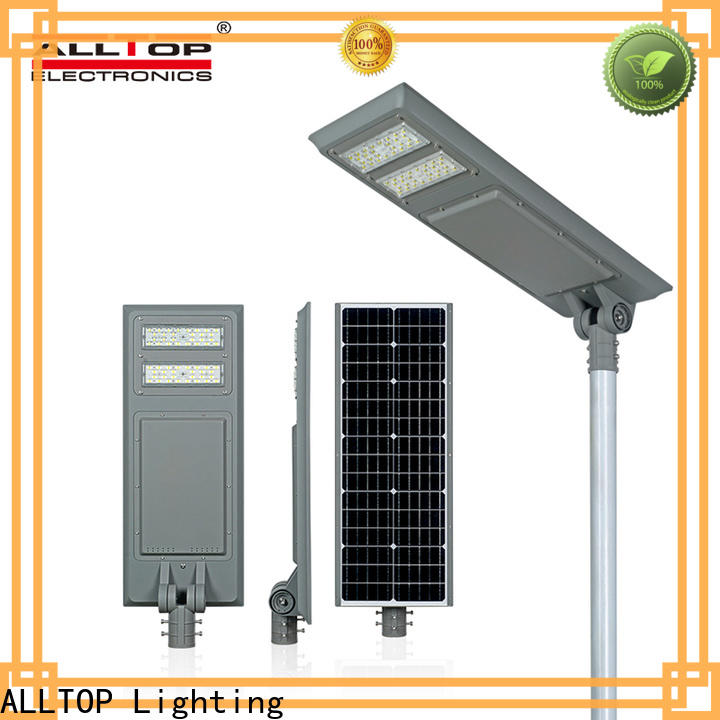 ALLTOP integrated pole solar street light with good price for garden