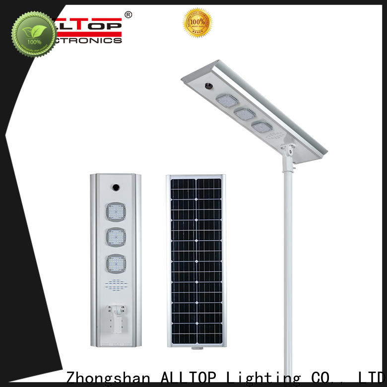 ALLTOP high-quality led solar street lamp best quality wholesale