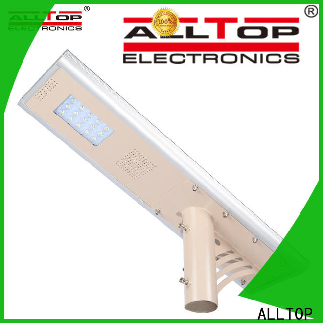 waterproof solar panel street lights high-end wholesale