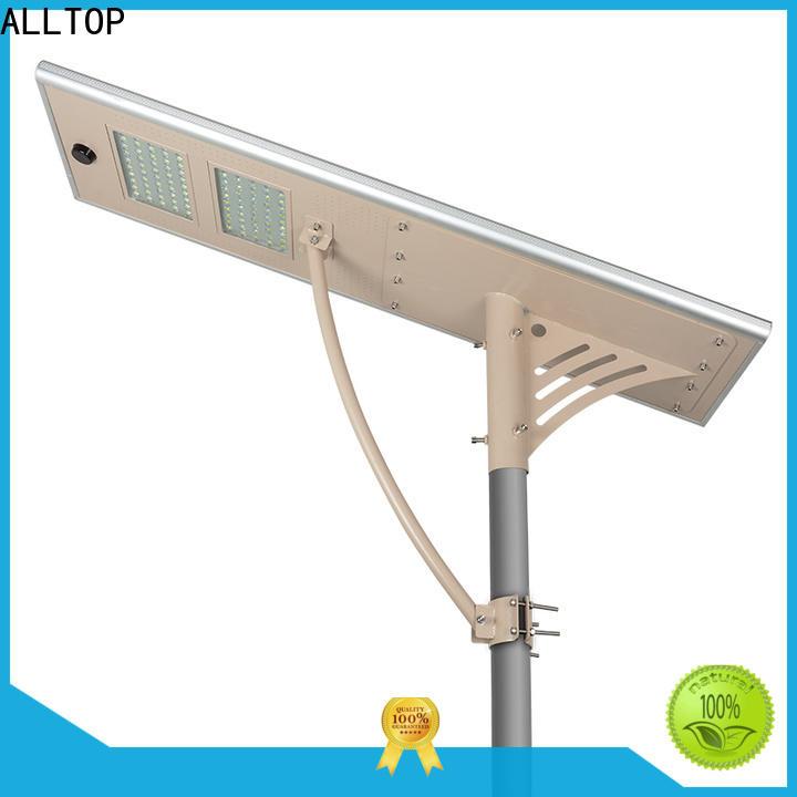 ALLTOP waterproof led street lamps best quality manufacturer