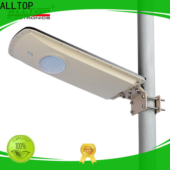 solar power street light price best quality wholesale