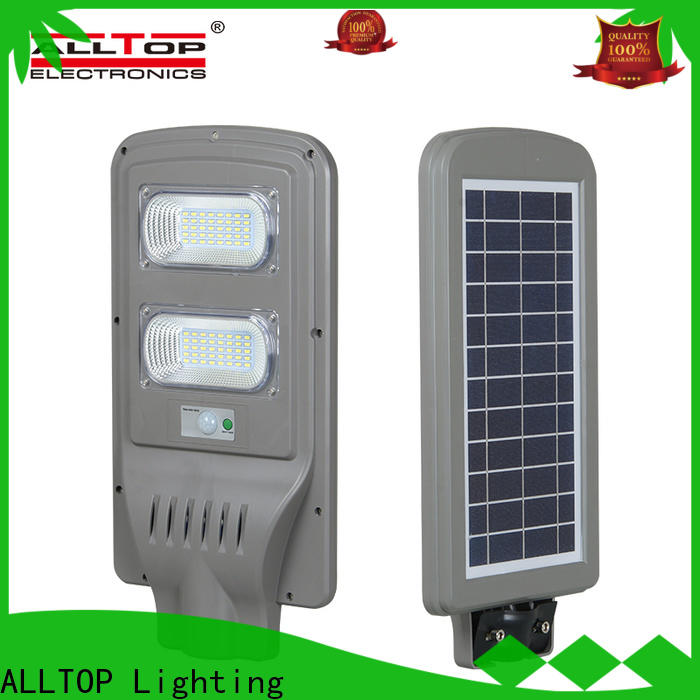 ALLTOP commercial solar powered street lights best quality manufacturer