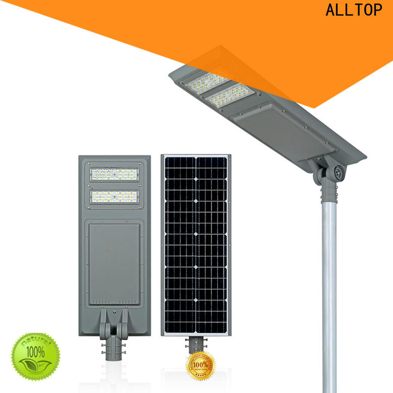 ALLTOP integrated solar street light functional wholesale