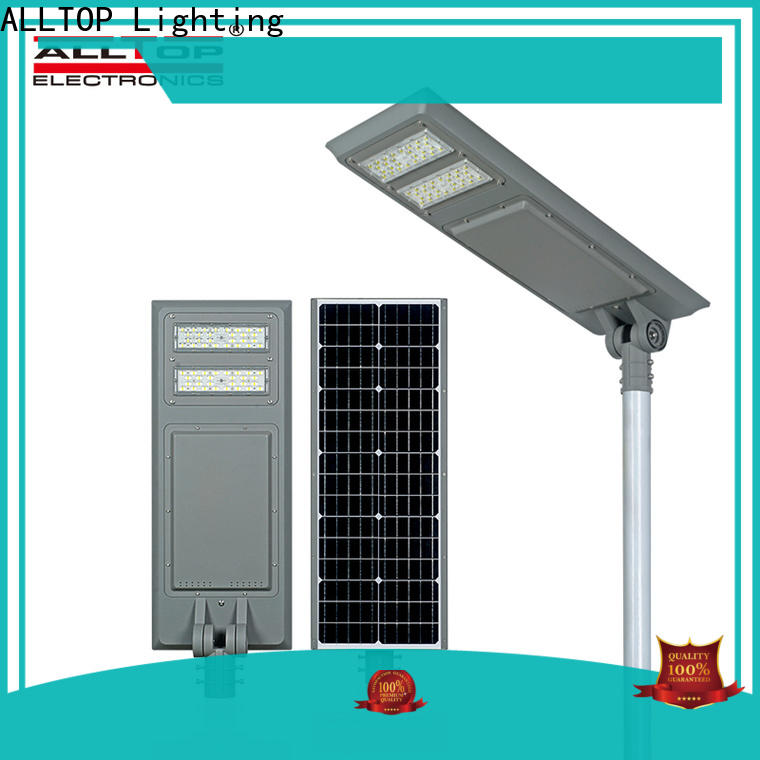 ALLTOP all in one street light best quality supplier