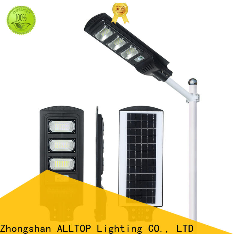 high-quality luminous solar street light high-end manufacturer