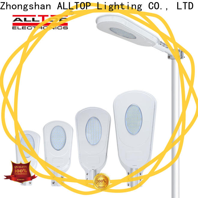adjustable angle all in one solar street light factory manufacturer for road