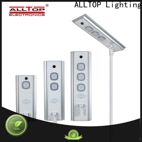 ALLTOP integrated street light fittings supplier for garden