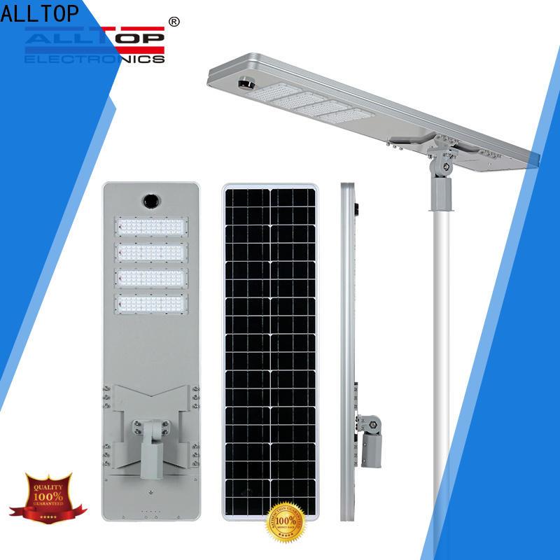 ALLTOP solar led street best quality manufacturer