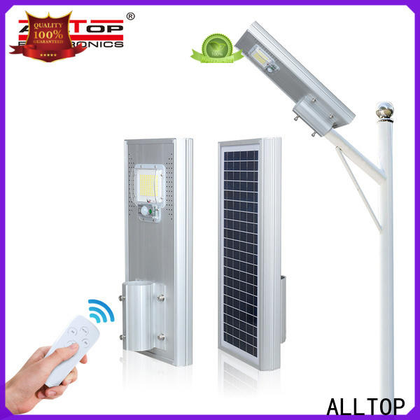 60w all in one solar street light best quality supplier