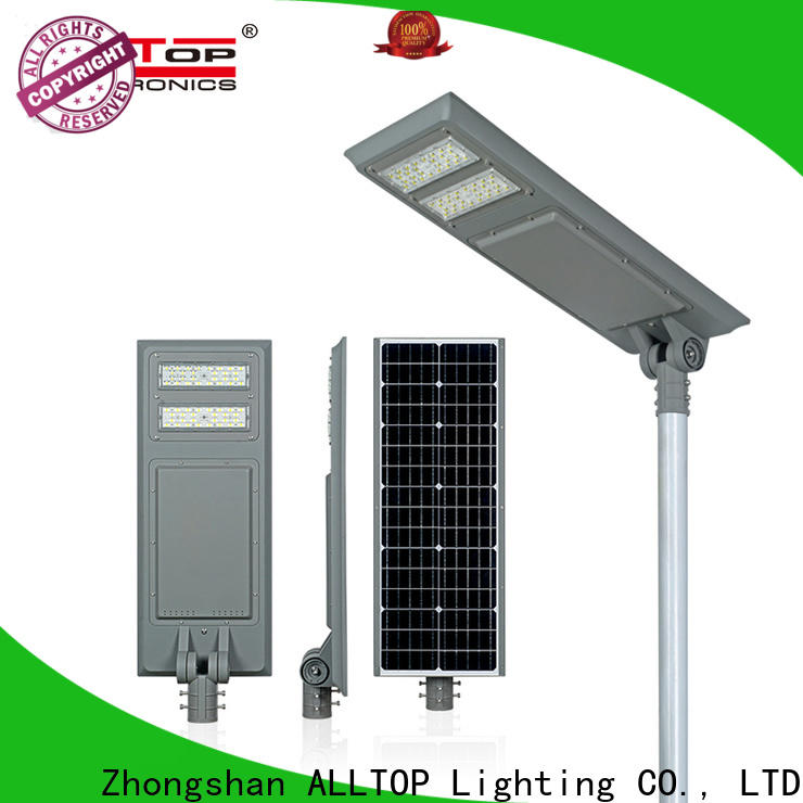 high-quality high powered solar lights best quality supplier